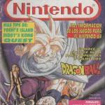 Club Nintendo CL A05 No03 - Marzo 1996